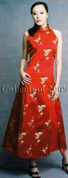 58f199354ac Robes asiatiques Archives - i-styliste